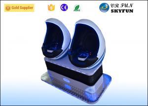 China Movie Cinema Equipment 9D VR Simulator 2 Seats Simulator With 3D Glasses on sale