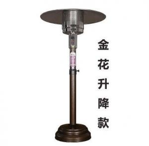 China Decorative Indoor Patio Heater Mushroom Shape 450g-870g / Hour Flux on sale