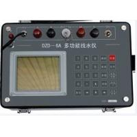 China Deep Metal Finder Water Detector Resistivity Induced Polarization on sale