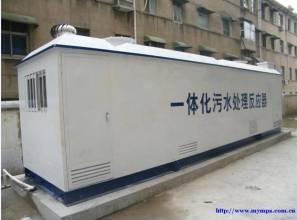 China Usine containerisée d'épurateur de l'eau de RO de contrôle automatique, machine d'installation de filtration de l'eau on sale