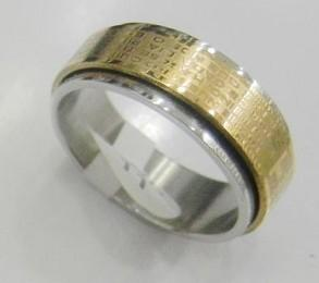 China Mens Wedding Band Spanish Prayer Spin Ring on sale
