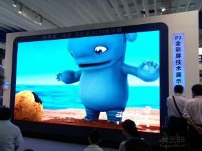 China Role acima a tela de exposição interna do diodo emissor de luz da cor completa, visão conduzida silenciosa do Super Clear do tela táctil on sale