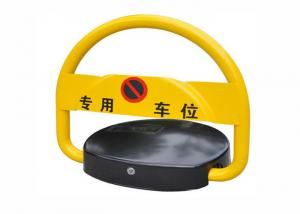 China Security Remote Control Car Parking Lock / Space Protector Good Performance on sale