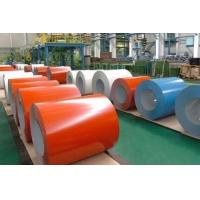China Colorful Silicone Coated Galvanized Steel Coil With 0.12-1.5mm Thickness on sale