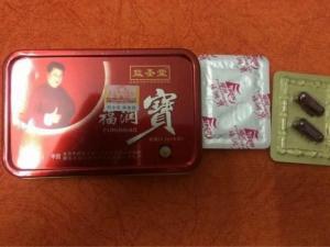 China FURUNBAO Herbal Male Enhancement Pills For Maximum Vitality 8 Pills / Tin on sale