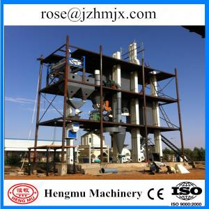 China sinking fish feed product line / autoamtic animal feed pellet production line on sale