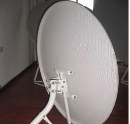 China satellite dish ku90 on sale
