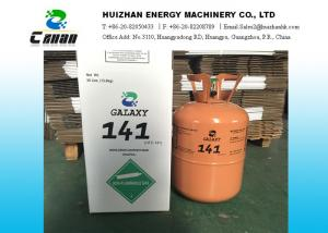 China Galaxy HCFC R141B Refrigerant For CFC-11 And CFC-113 Industrial Grade on sale