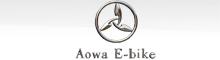 China Vélo électrique adulte manufacturer