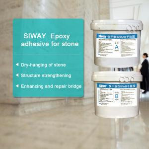China Two Component Stone Silicone Sealant Excellent Sealing Performance on sale