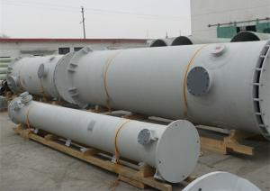 China Stainless Steel 316L Gas Absorption Column For Flue Gas Desulfurization on sale