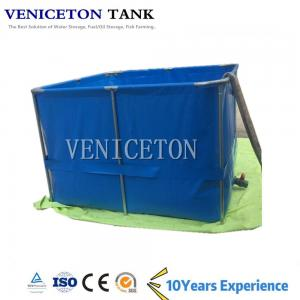 China 2017 most popular square plastic water tank fish farming tank  aquaculture farm tank in Philippines on sale