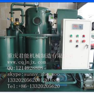 China ZLA-30 waste cooking oil purifier machine,vegetable oil filter on sale