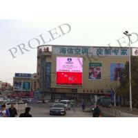 Giant HD Waterproof Outdoor SMD LED Display DIP346 P10 High Brightness