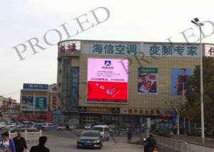 China Giant HD Waterproof Outdoor SMD LED Display DIP346 P10 High Brightness on sale