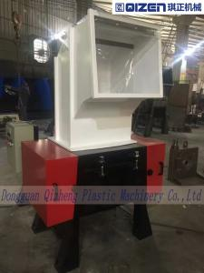 China 40HP 30KW Powerful Plastic Crusher Machine For Smashing Polystyrene on sale