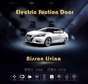 China Soft Closing Automatic Electric Suction Door Mechanism For Nissan Livina on sale
