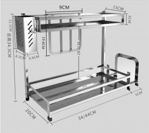 China 2-Tier Cupboard Storage Racks / Spice Jars Bottle Steel Rack For Kitchen on sale