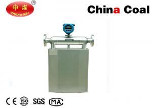 China Dn50 Mass Flowmeter for Measuring Liquids or Ga Coriolis Mass Flow Meter on sale
