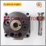 Head Rotor Factory-wholesale head rotor 1 468 334 456