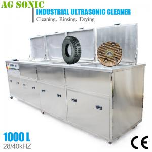 China 360L Automotive Ultrasonic Cleaner Power Adjustable With Digital Timer And Heater on sale