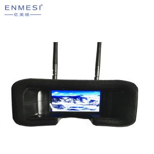 China Toy Drone Fpv Monitor Airplane Goggles 2.7 HD TFT Large Screen Wireless 5.8 G Helmet For Fishing on sale
