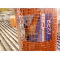 Emulsion White 5mm*5mm*160g  Fiberglass Mesh 1M*50M Per Roll Through  Flame etardancy test