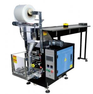 China Nut Bolt Counting Machine Fastener Packaging Machine Manual Feed Type on sale