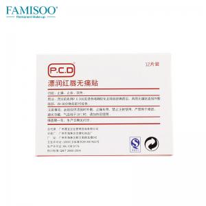 Quality PCD Anesthetic Lip Paste Tattoo Pain Relief  Before Operating Quick Numb for sale