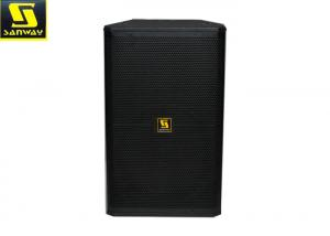 China 15mm Birch Plywood Live Sound Speakers Power Pro Audio Speakers For Church supplier