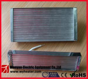 China Calefator infravermelho do ponto luminoso de quartzo on sale