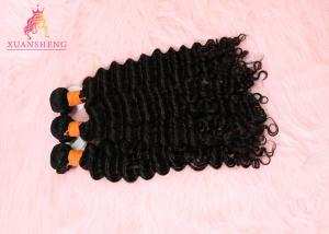 China 100% Unprocessed Virgin Human Hair Deep Wave Hair Extensions Tangle Free on sale