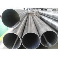 China Aviation Super Hard 7075 T6 Aluminum Tube , Large Diameter Round Hollow Tube on sale