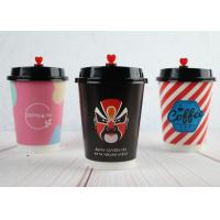 China 8oz 12oz 16oz Paper Drinking Cup Single Wall Paper Cups With Lids on sale