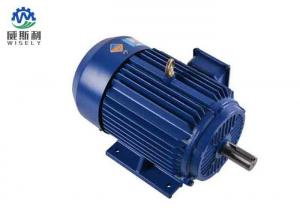 China Small Variable Speed Electric Motor For General Machinery 208-230 / 240V 50/60Hz on sale