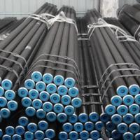 China ASTM A106 DIN2391 Q195 Seamless Steel Pipe on sale