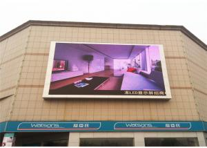 China Airports Outdoor LED Advertising Screen P8 Support Multiplied File Formats on sale