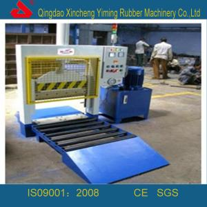 China Vertical Natural Rubber Cutter ,Rubber Bale Cutter ,hydraulic cutting machine on sale