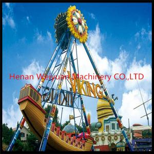 China 2 years warranty 8% discount  supply fairground amusement rides fiberglass 16 seats pirate ship for sale on sale