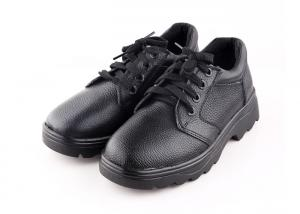 China Water Oil Extra Wide Steel Toe Work Shoes Unisex BK Mesh Mens Safety Footwear on sale