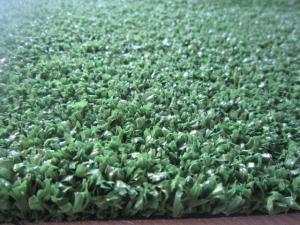 China Diamond Shape Yarn Hockey Artificial Grass Landscape With 5/32 Gauge on sale