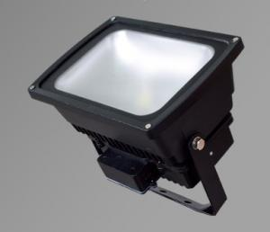 China Black Shell High Power Led Flood Light Waterproof 50/60Hz 22W - 45W Power on sale