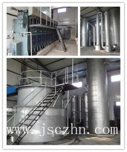 China Biomass Gasification Generator(Fixed bed gasifier) on sale