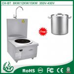 cooker for induction cooker 15kw induction soup cooker