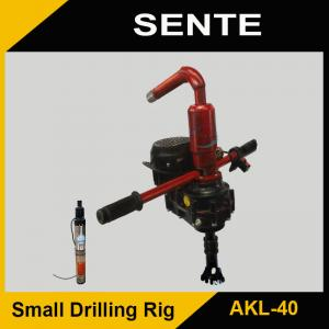 China Best Seller 200V, electric, home use easy operateAKL-40 Handheld borehole drilling machine on sale