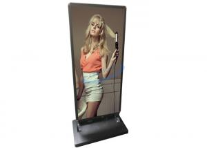 China 85 Inch P4 LED Advertising Player Silver Color Easy Maintenance on sale