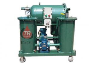 China Industrial Lube Oil Purification System / Waste Diesel Oil Dehydration Machine on sale