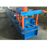 C Steel Profile Purlin Channel Automatic Roll Forming Machine 15kw 50HZ