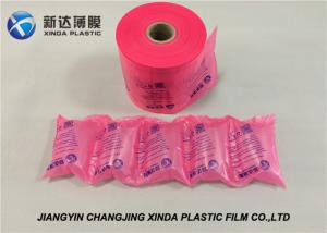 China Customized Printing Air Pillow Packaging Machine For Safety Inflatable Air Cushion Film on sale