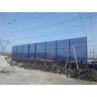 Simple Installation Construction Safety Net Single Peak Wind Dust Net For Agriculture